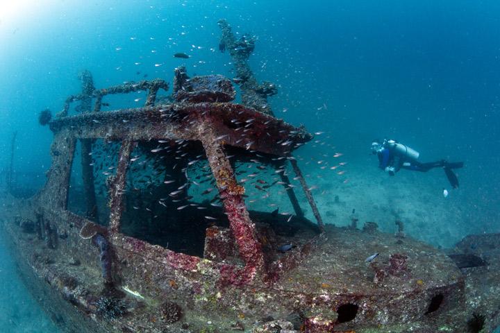 Jepun Wreck